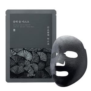 goodal Black Charcoal Mask (5ea/box)