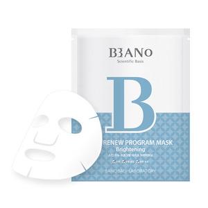 BANO Skin Renew Program Mask Brightening 10ea