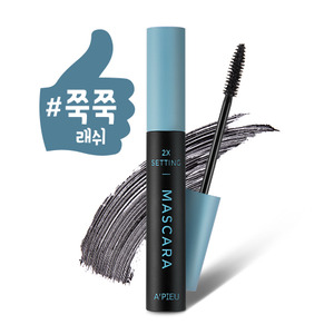 A'PIEU 2X Setting Mascara Long 8.5ml